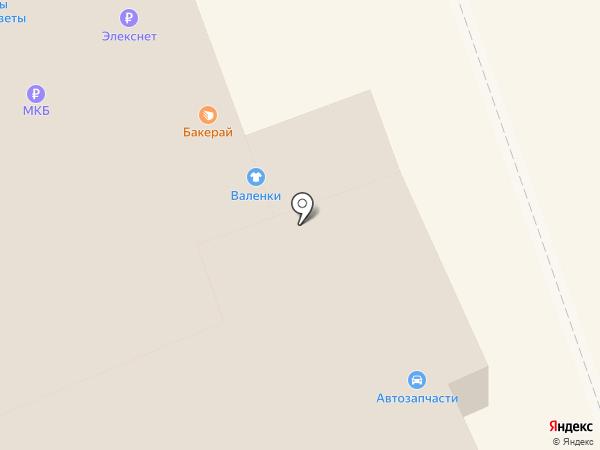 Платежный терминал, Московский кредитный банк, ПАО на карте Всеволожска