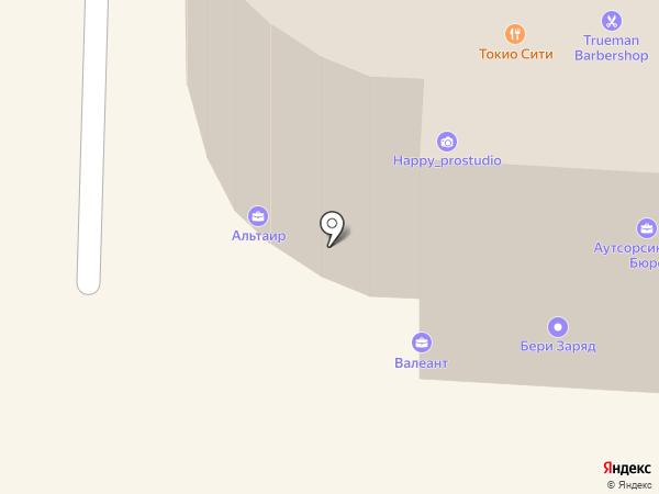 Сквад Металлопрокат на карте Всеволожска