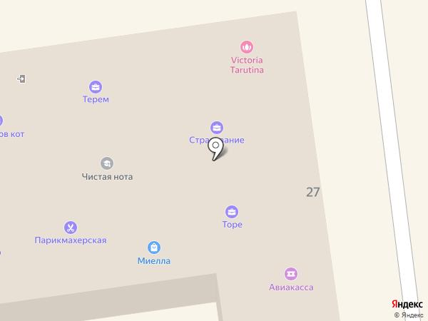 Бистро на карте Всеволожска