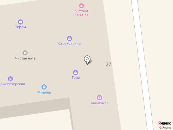 Магазин спецодежды на карте Всеволожска
