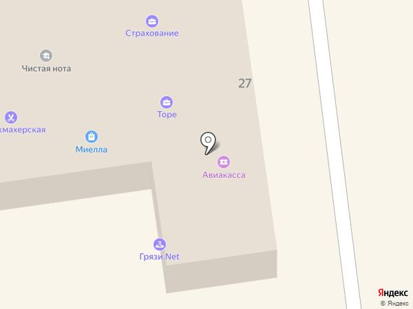 Центр страхового сервиса на карте Всеволожска