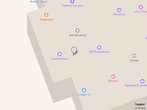 Страховая компания Гайде на карте Всеволожска