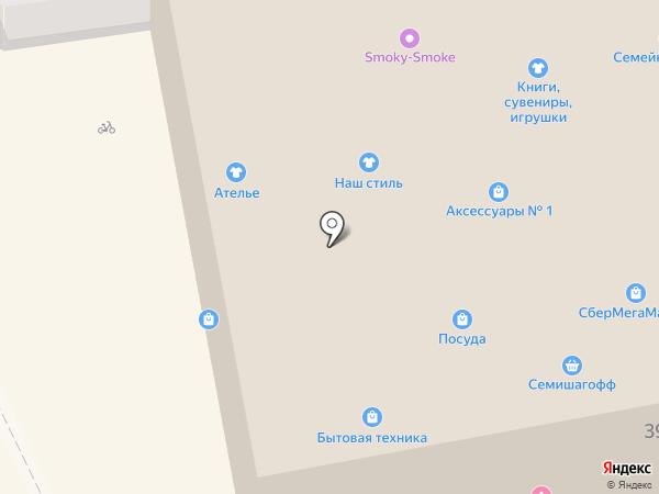 Монро на карте Всеволожска