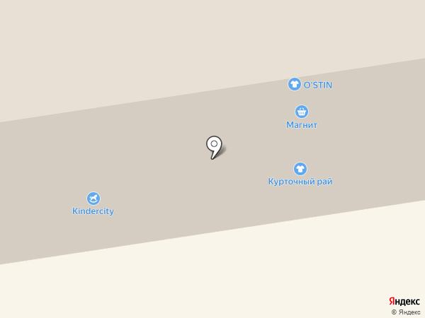 Лавка здравия на карте Всеволожска