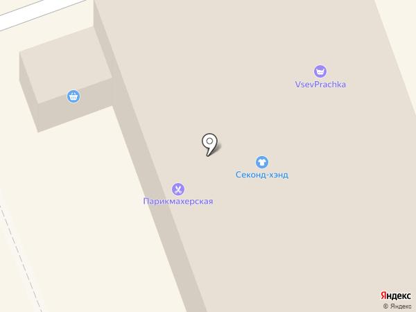 Секонд-хенд на карте Всеволожска