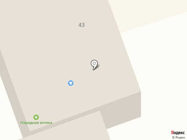 Буквоед на карте Всеволожска