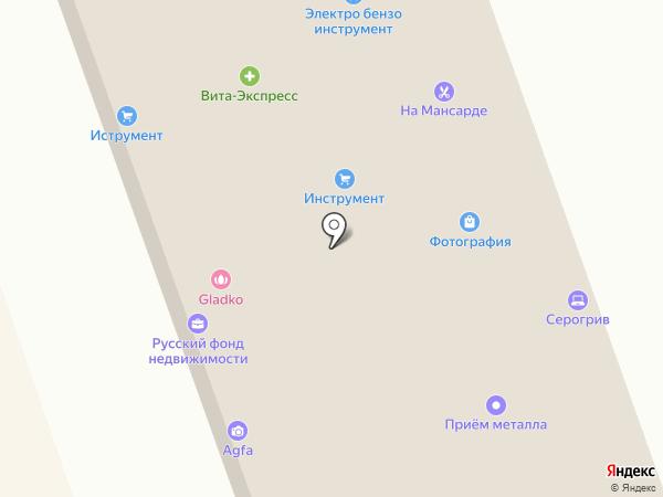 Русский Фонд Недвижимости Юго-Запад на карте Всеволожска