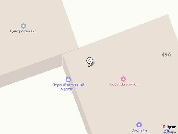 Магазин антенного оборудования на карте Всеволожска