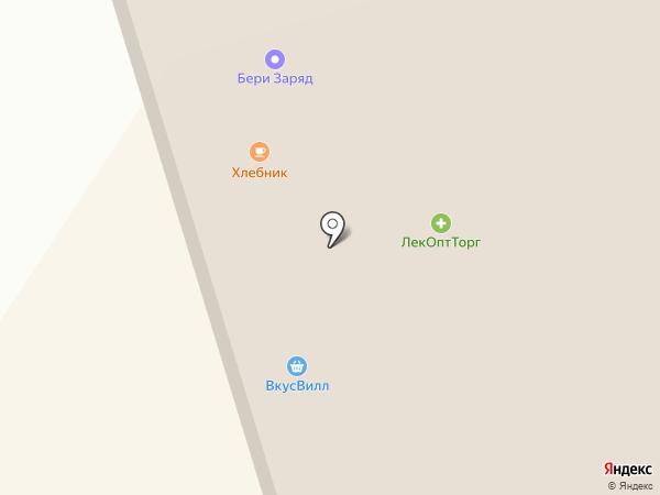 Букмекер холл на карте Всеволожска