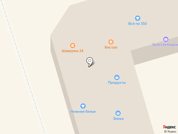Обувной Дворик на карте Всеволожска
