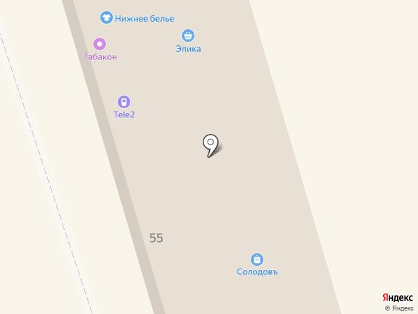 ЗАЙМ-ЭКСПРЕСС на карте Всеволожска