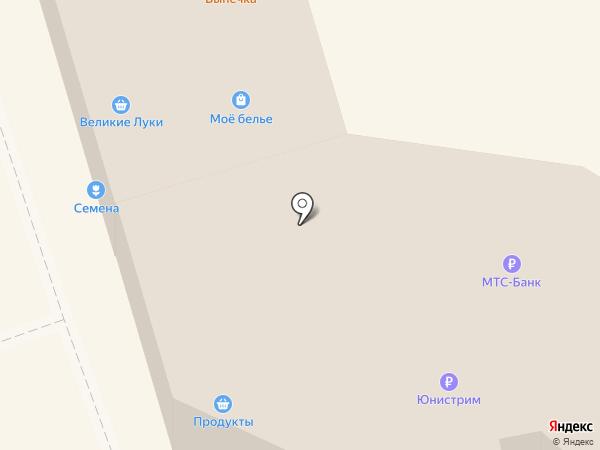 МТС на карте Всеволожска