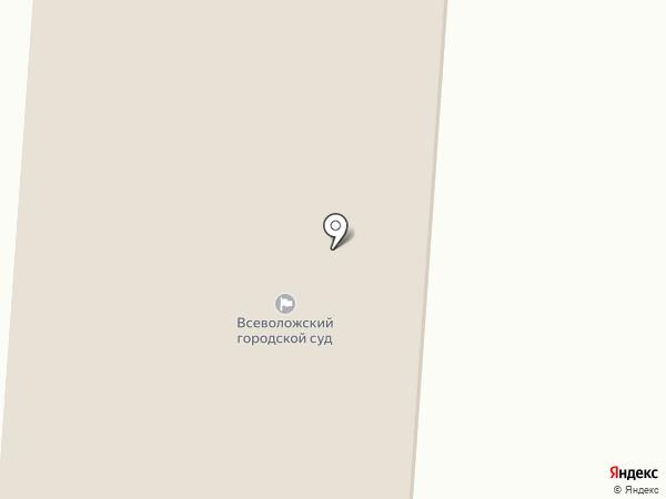 Всеволожский городской суд на карте Всеволожска