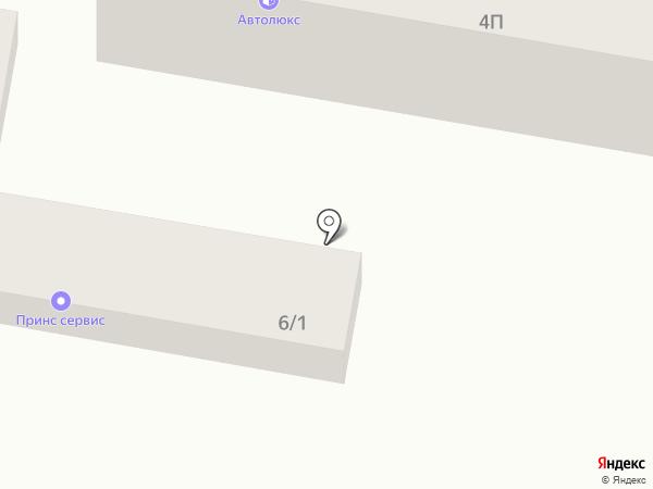 Print Service на карте Ильичёвска