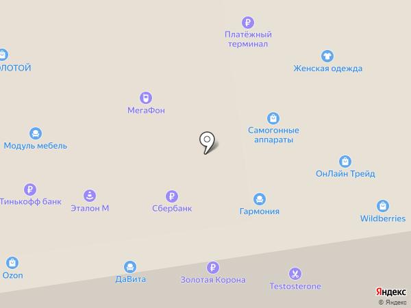 Магазин мужской одежды на Привокзальной площади на карте Всеволожска