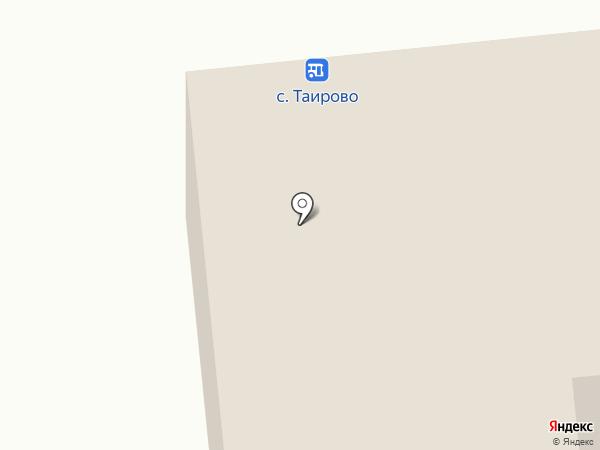 Easy pay на карте Таирово
