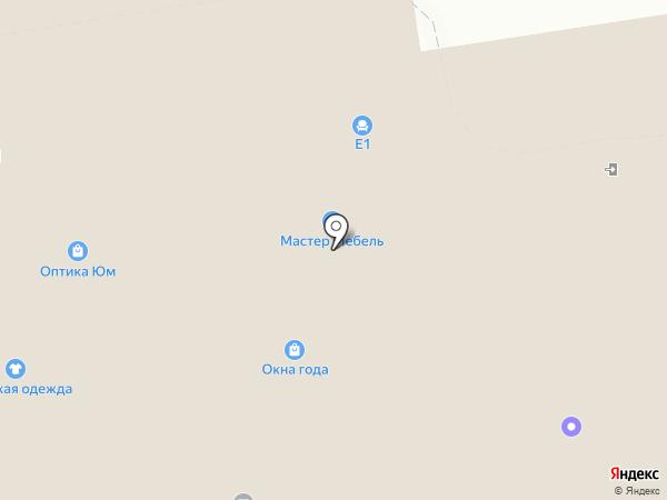 Магазин мяса на карте Всеволожска