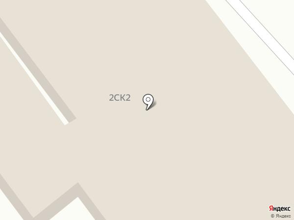 Лапочки на карте Ильичёвска
