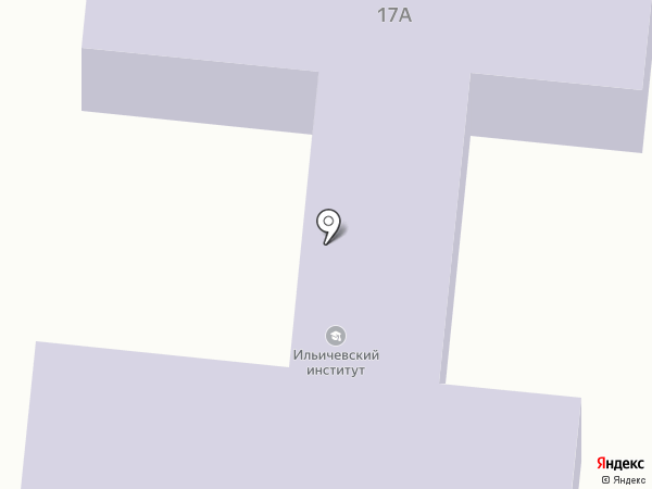 Ильичёвский институт на карте Ильичёвска