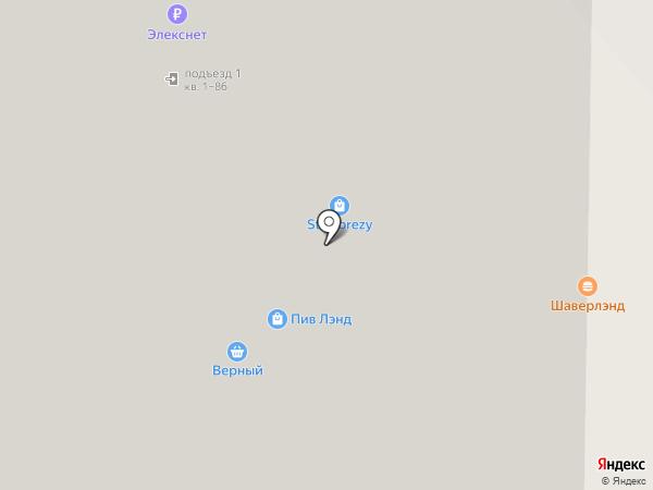Аптека Южная на карте Всеволожска