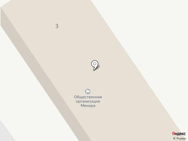 ГАИ г. Ильичёвска на карте Ильичёвска