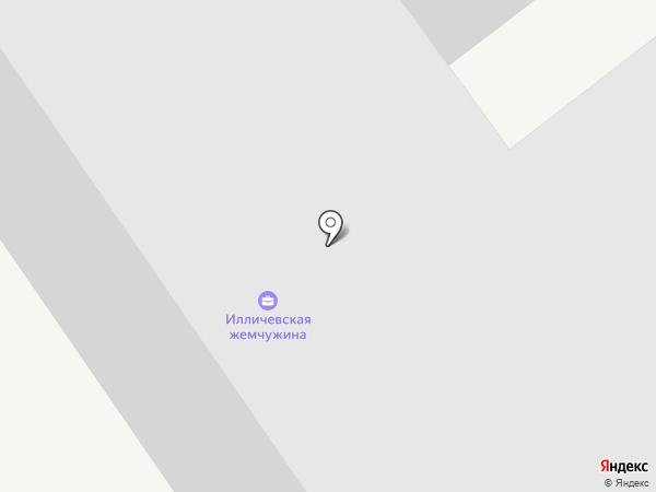 Ильичёвская жемчужина на карте Ильичёвска