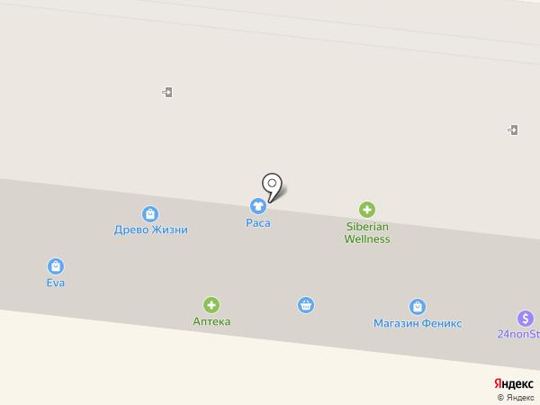 Стожары на карте Ильичёвска
