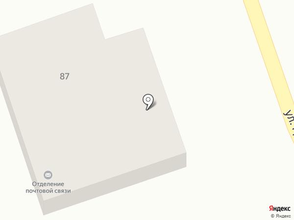Ibox на карте Усатово