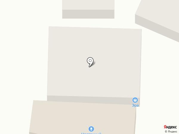 Анюта на карте Усатово