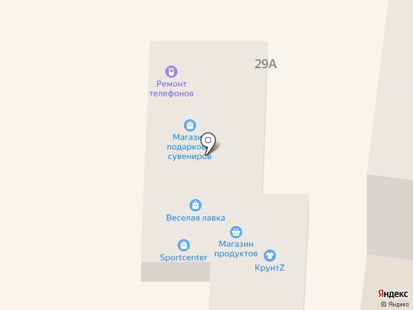 Гранд на карте Ильичёвска