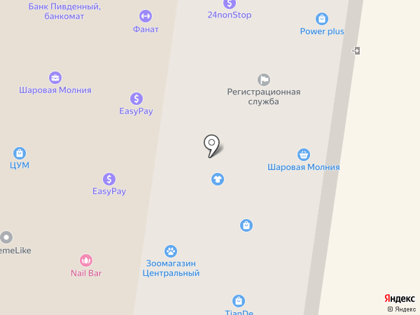 Магазин зоотоваров на карте Ильичёвска