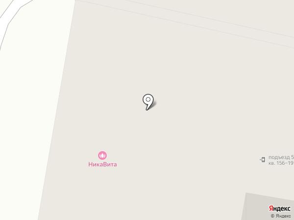 NikaVita на карте Кальтино