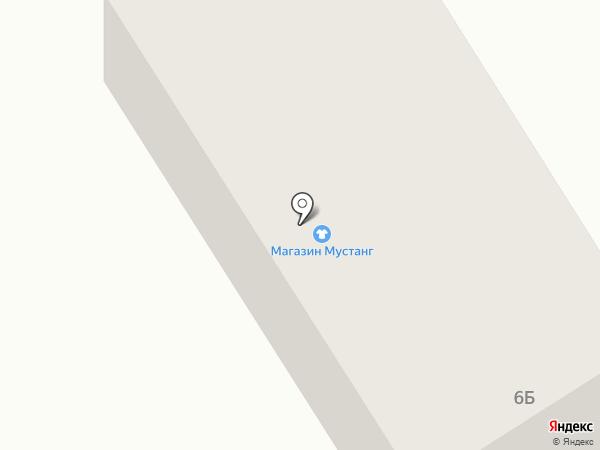Мустанг на карте Ильичёвска