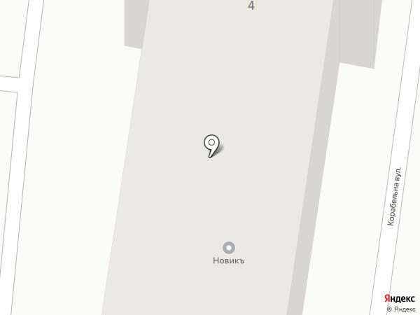 Украинский Универсальный Терминал на карте Ильичёвска