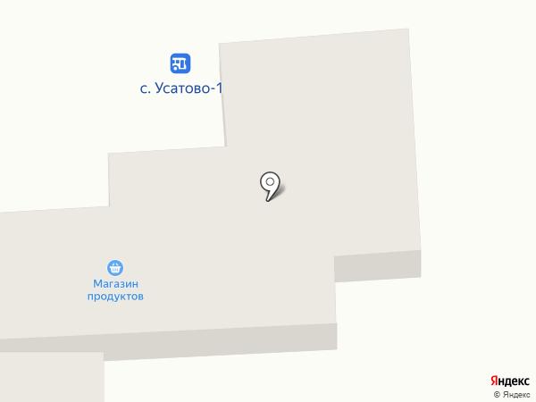Сеть продуктовых магазинов на карте Усатово