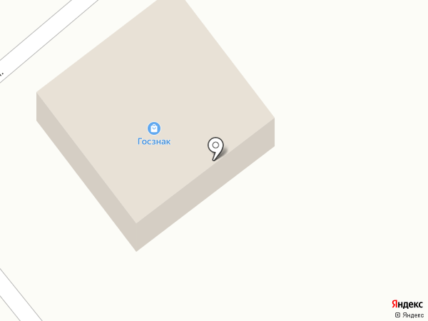 Союз Профессиональных Брокеров на карте Всеволожска
