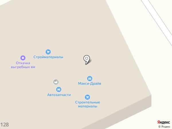 Бибигон на карте Всеволожска