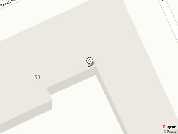 Авто Стиль на карте Одессы