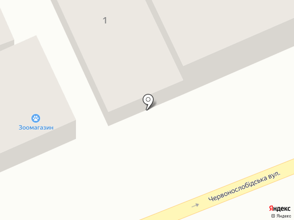 StarBox на карте Одессы
