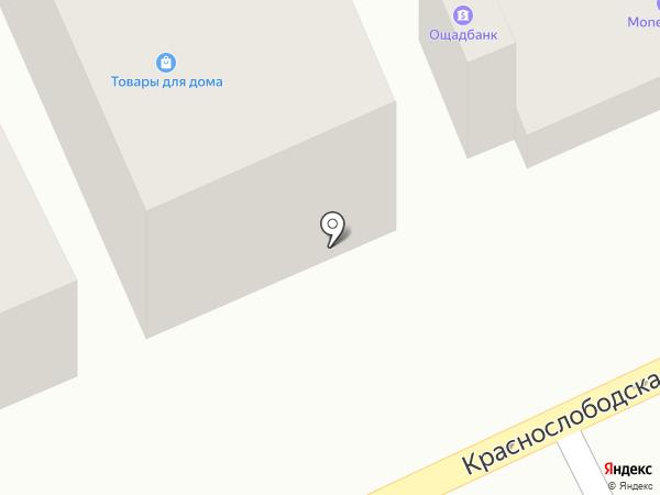 Фидес, ПО на карте Одессы