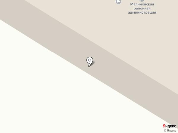 Малиновская районная администрация Одесского городского совета на карте Одессы