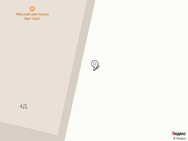 Энерджи Билдинг на карте Одессы