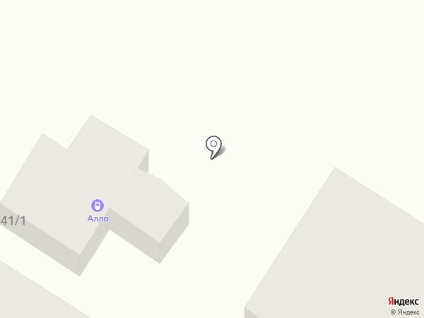 Кактус на карте Одессы