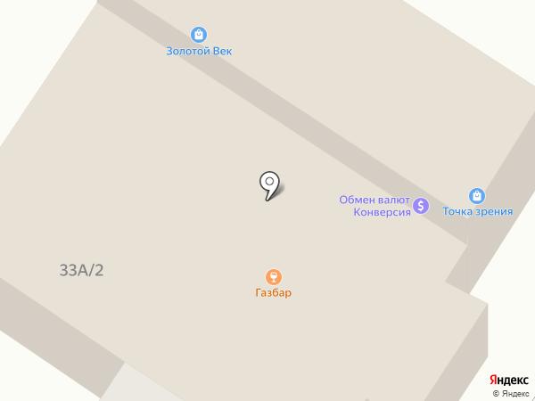Ювелирная мастерская на карте Одессы