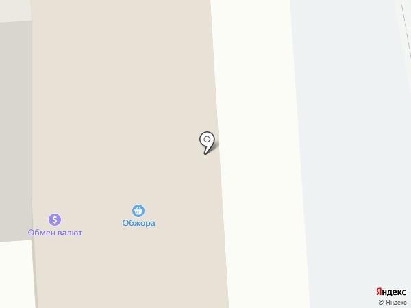 Центр продажи канцтоваров и копировальных услуг на карте Одессы