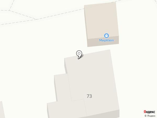 Alpha-service на карте Одессы