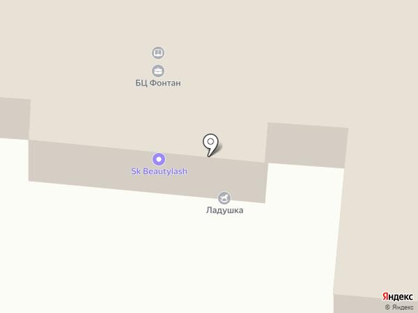 Реммерс на карте Одессы