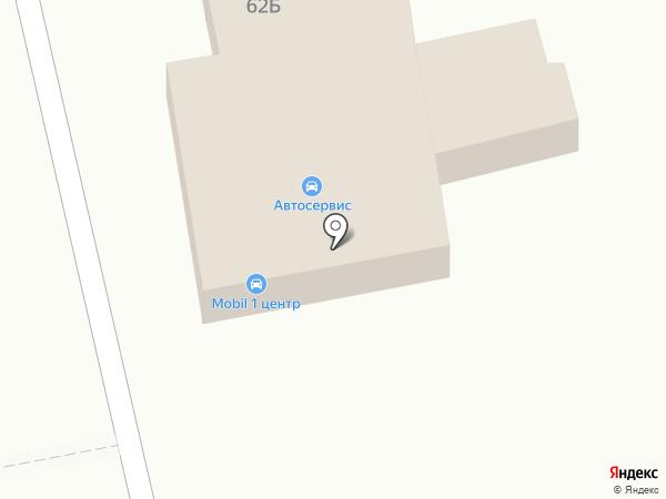 Люкс-Авто на карте Одессы