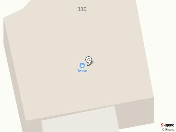 Бетис на карте Одессы
