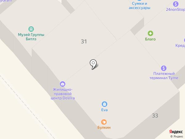 DoVira на карте Одессы